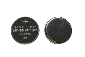 CR2045 3V Coin Battery